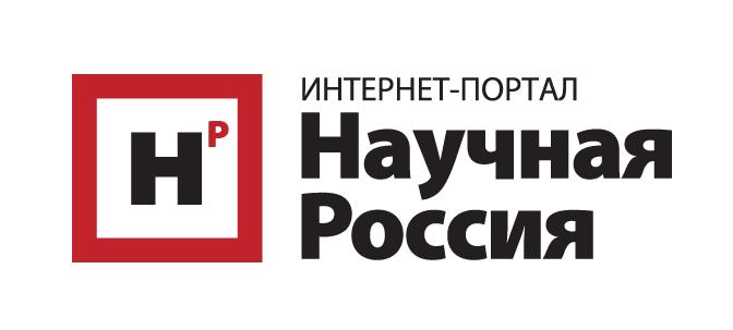 интернет-портал «Научная Россия»