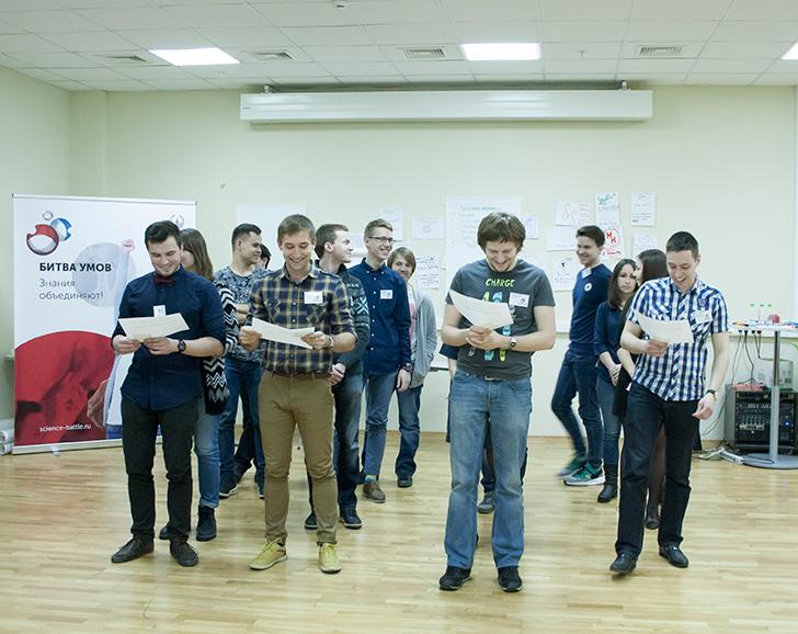 Объявлен состав команд весенней сессии конкурса